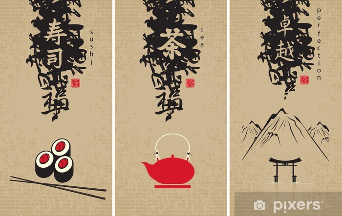 three menu of Japanese cuisine Pixerstick Sticker - Restaurant