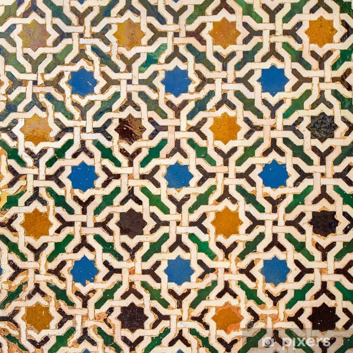 Tile decoration, Alhambra palace, Spain Vinyl Wall Mural - Mosaic