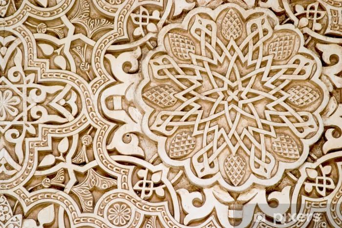Islamic (Moorish) Art, Alhambra, Granada Pixerstick Sticker - Europe