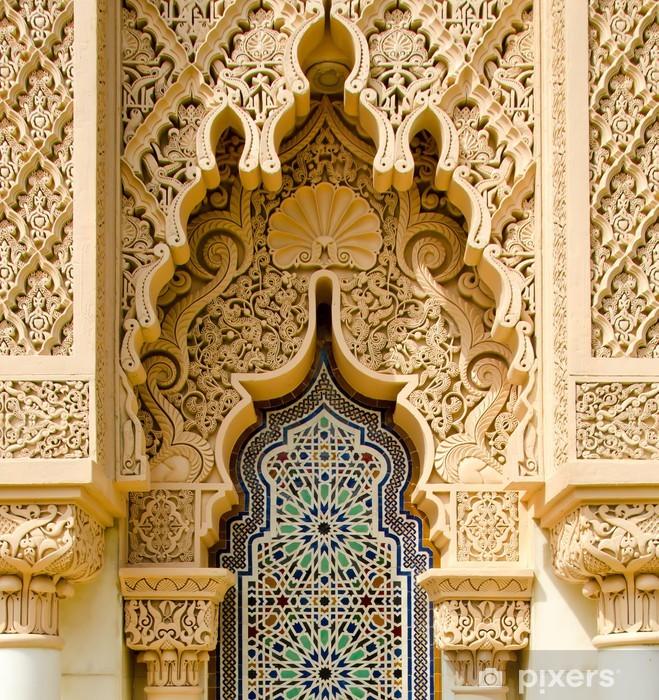 Vinilo para Nevera Arquitectura tradicional marroquí - iStaging