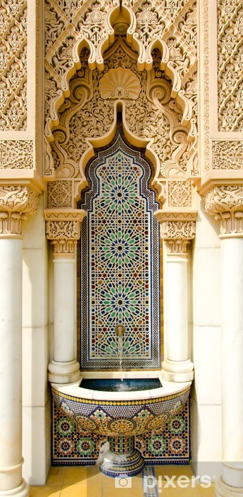 Moroccan architecture design Pixerstick Sticker - The Middle East
