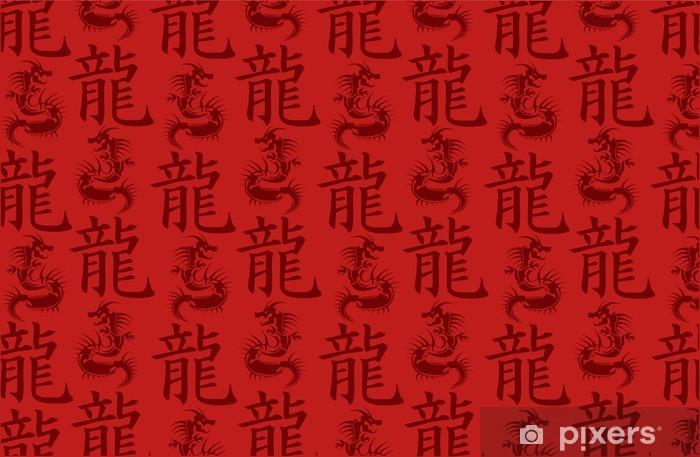 Papier Peint Le Style Asiatique Tapisserie Rouge Sang Tissu