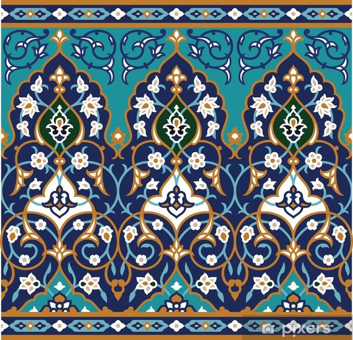 Sarvar Flower Border Vinyl Wall Mural - Morocco