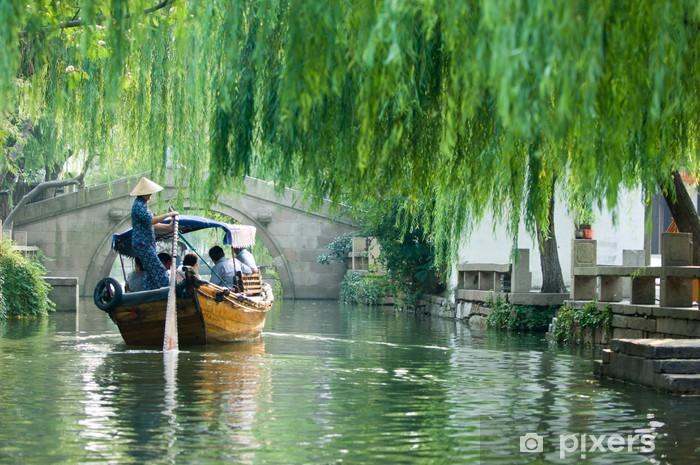Naklejka Pixerstick Biedny china - Miasta azjatyckie