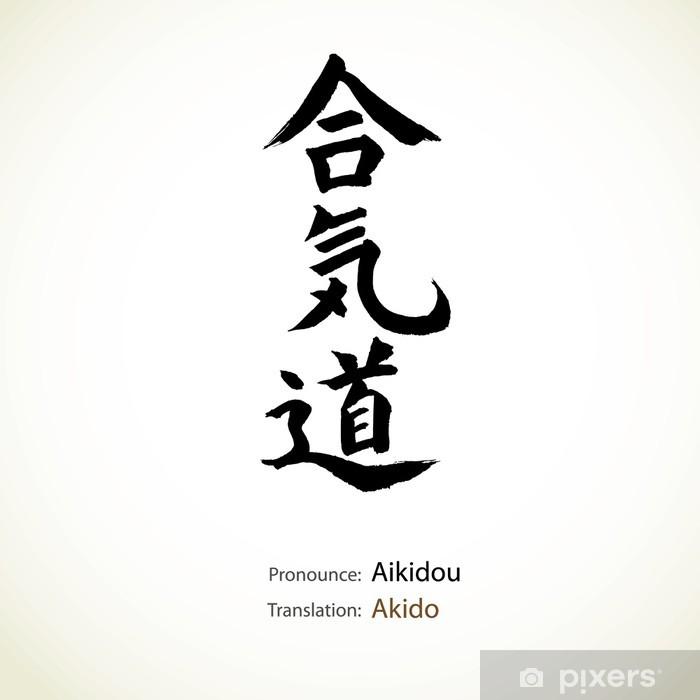 Papier peint vinyle Calligraphie japonaise, le mot: Akido - Art et création