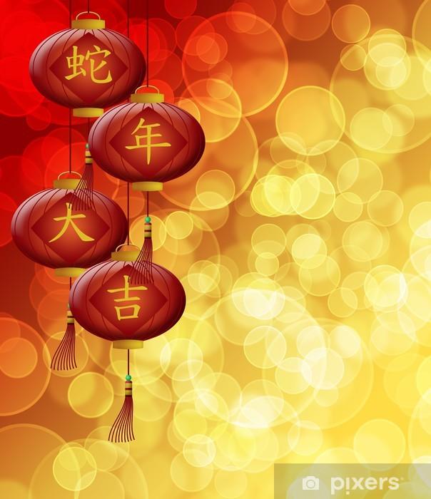 Sticker Pixerstick Nouvel An chinois Serpent Lanternes d'arrière-plan flou - Fêtes internationales