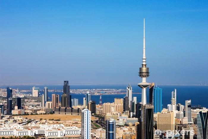 Carta da Parati in Vinile Kuwait City ha abbracciato l'architettura contemporanea - Medio Oriente