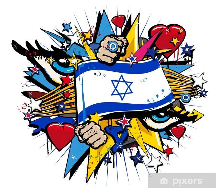 Flag of Israel Hebrew star of David Graffiti art illustration Vinyl Wall Mural - Wall decals