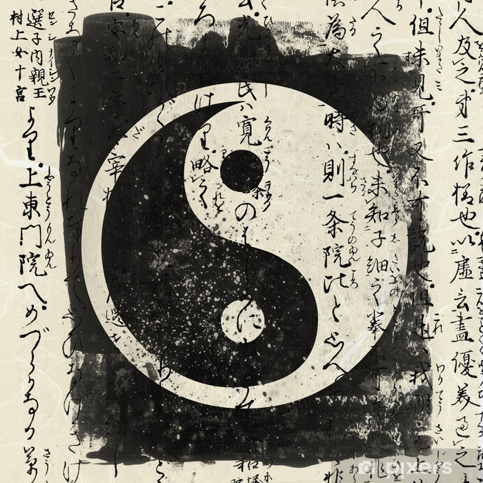 Yin And Yang Pixerstick Sticker - Styles