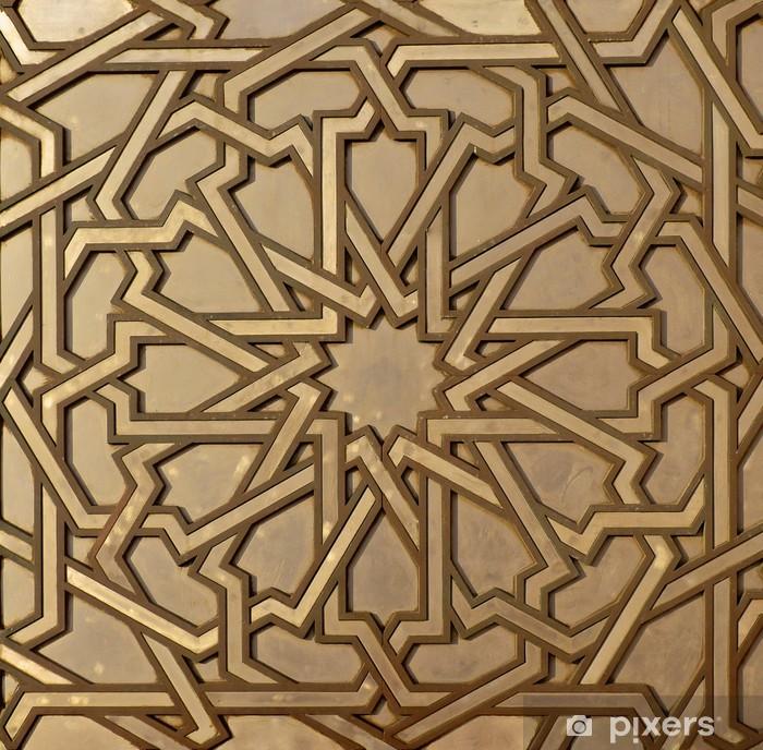 Papier peint vinyle Marocaine en métal Arabesque - Afrique