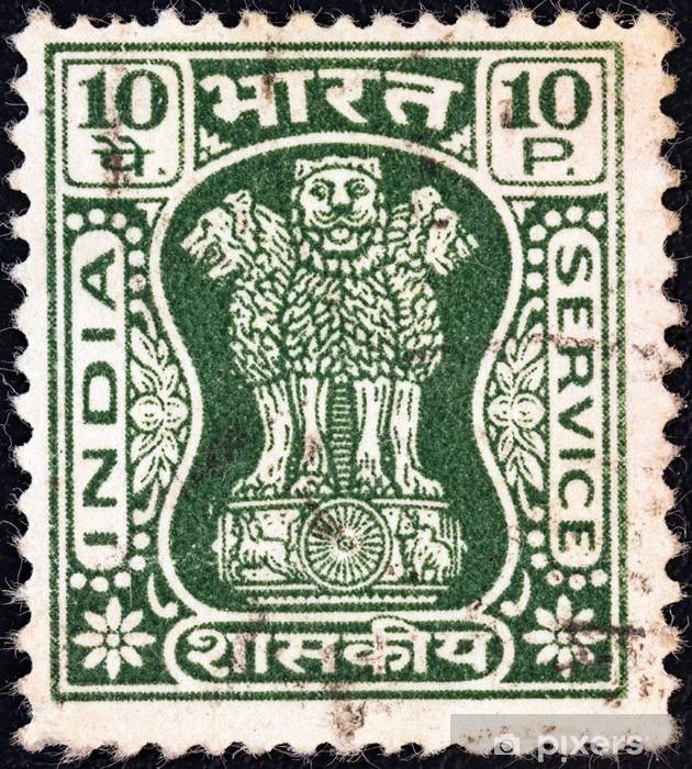 Adesivo Quattro leoni indiano Ashoka capitale del pilastro (India 1967)  Pixerstick