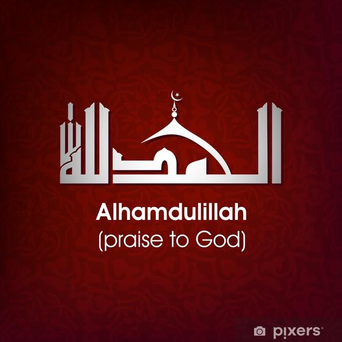 Arabic Islamic calligraphy of dua(wish) Alhamdulillah ( praise t Poster