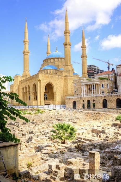 Pixerstick Sticker Downtown Beiroet, Libanon - Midden Oosten