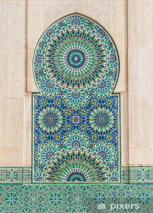 Vinilo para Nevera Marroquí de fondo de azulejos de época - iStaging