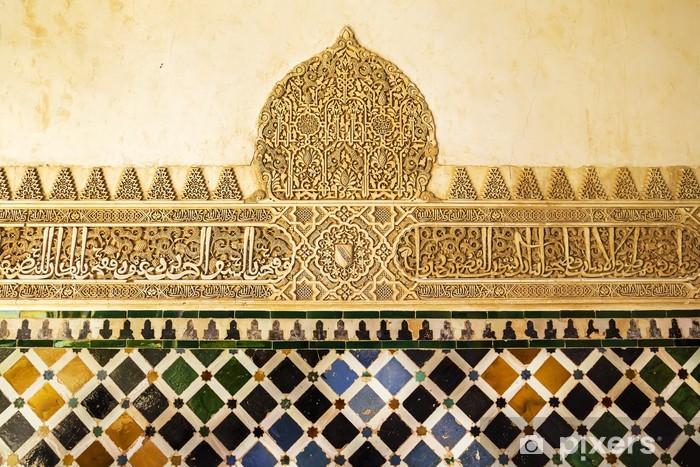 Fototapeta winylowa Szczegóły ściana płytek ceramicznych w Alhambra, Granada, Hiszpania. - Sztuka i twórczość