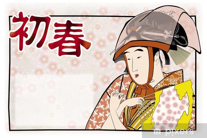 Naklejka Pixerstick On _ Drzeworyty ukiyo emoji 04 lat - Święta międzynarodowe