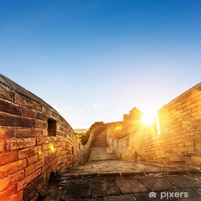 Fototapeta winylowa Wielki Mur - Azja