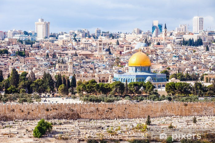 Mousque of Al-aqsa in Old Town - Jerusalem, Israel Pixerstick Sticker - The Middle East