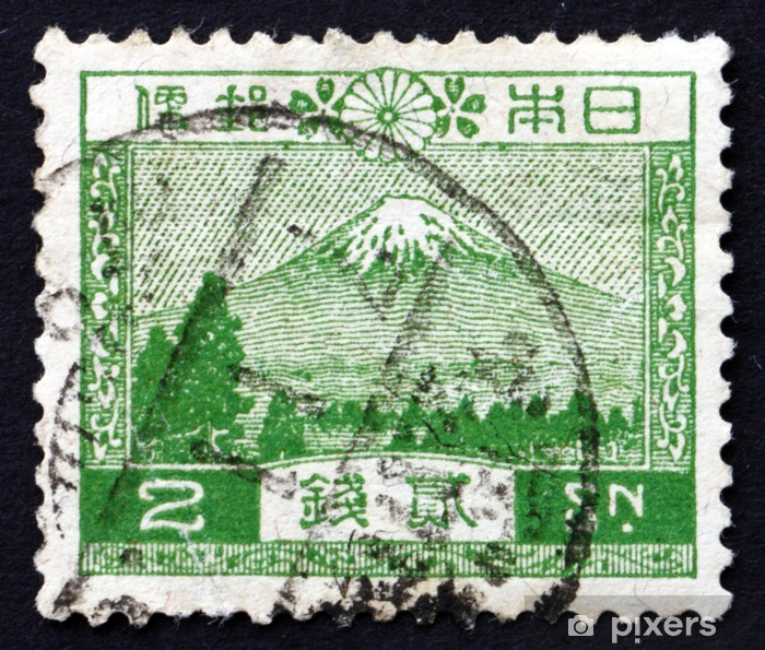 Postage stamp Japan 1926 View of Mt. Fuji Poster - Asia