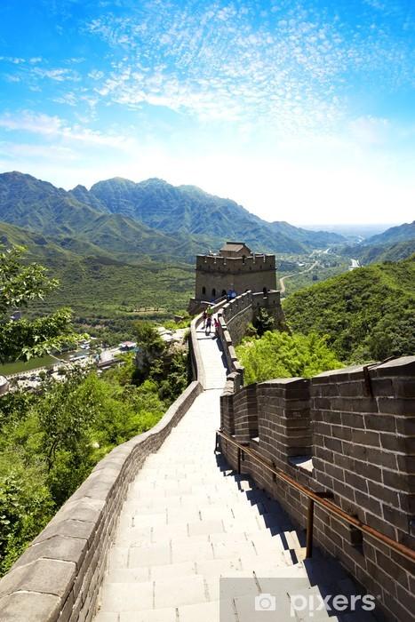 Papier peint vinyle Grande muraille de Chine - Asie