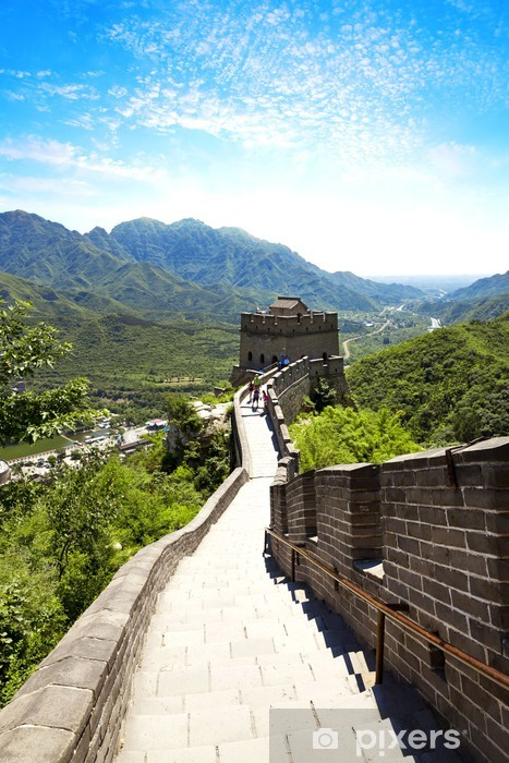Great Wall of China Pixerstick Sticker - Asia