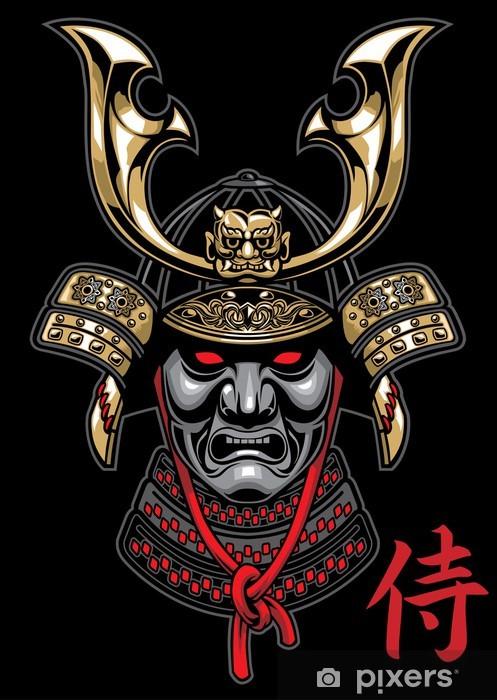 samurai helmet in detailed Vinyl Wall Mural - Styles