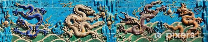 Papier peint vinyle Neuf-Dragon mur - Propriétés privées