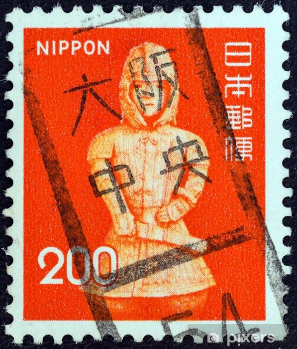 Onjo Bosatsu relief, Todai Temple (Japan 1971) Pixerstick Sticker - Art and Creation