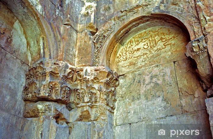 Arabic inscription in Temple of Bacchus, Baalbek, Lebanon Pixerstick Sticker - The Middle East