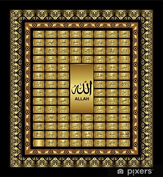 Картинки имена аллаха 99, днем