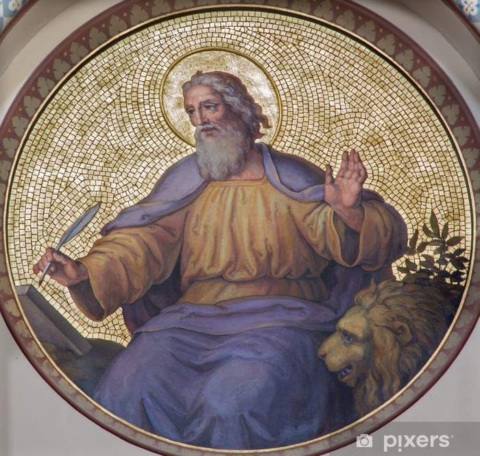 Sticker Pixerstick Vienne - r. Marc l'évangéliste dans l'église des Carmes - Villes européennes
