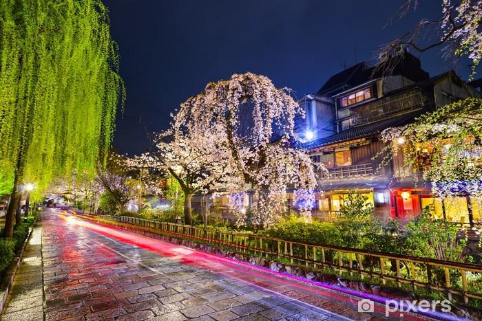 Papier peint vinyle Gion District, Kyoto - Thèmes