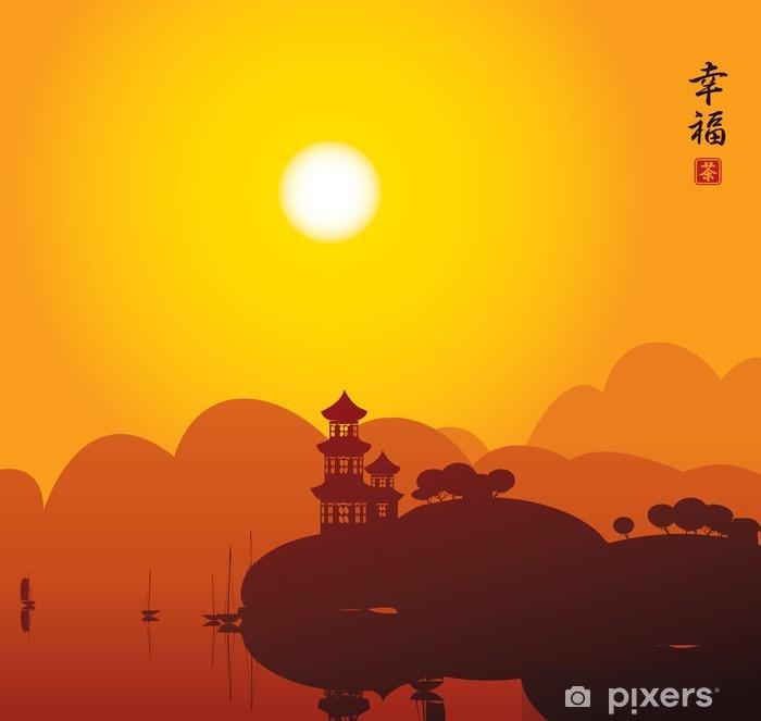 Naklejka Pixerstick Chiński wieś nad jeziorem z pagoda - Azja