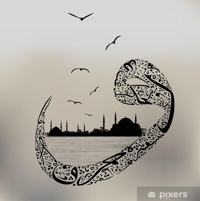 Fototapeta winylowa Meczety w Stambule z kaligrafii i literą VAV - Religie