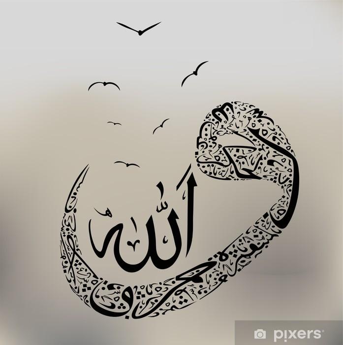 Vector calligraphy Arabic figure Pixerstick Sticker - Religion