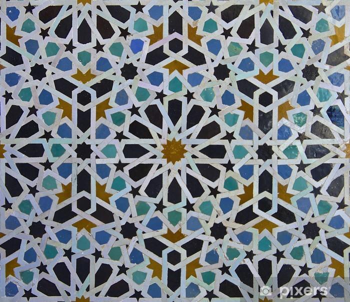 Moroccan Zellige Tile Pattern Pixerstick Sticker - Tiles