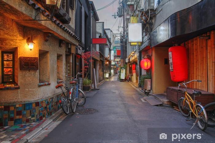 Papier peint vinyle Rue de Kyoto, japana - Asie