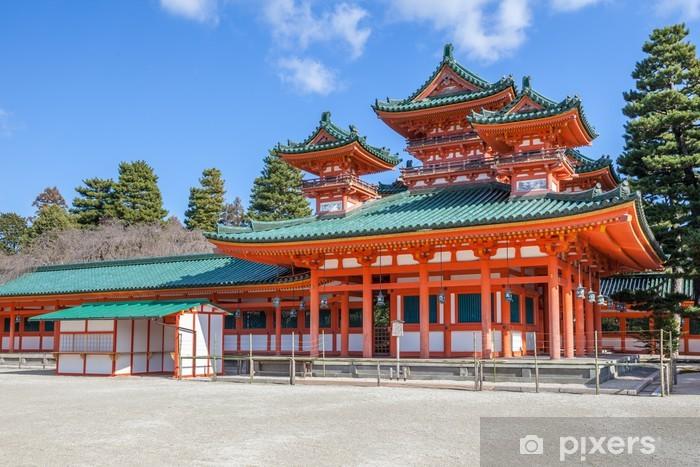 Papier peint vinyle Heian à Kyoto - Asie