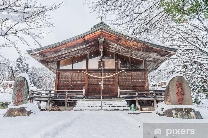 Papier peint vinyle 雪 に 覆 わ れ た 上 山城 跡 に 鎮 座 す る 冬 の 古 峰 神社 - Asie