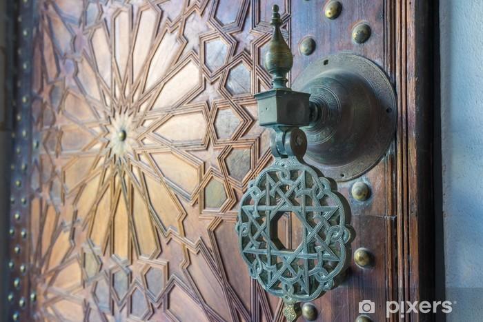Ancient doors, Morocco Vinyl Wall Mural - Africa