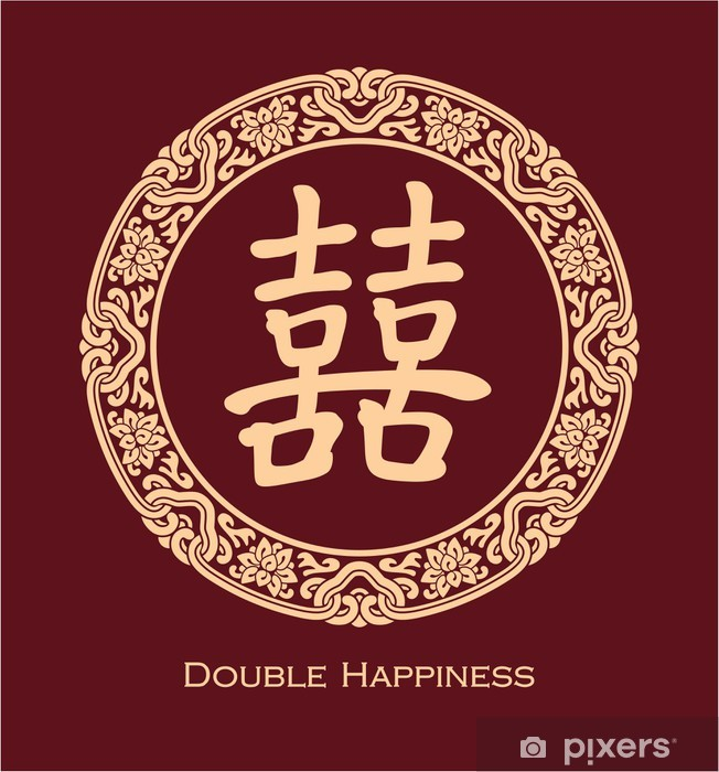 Papier peint vinyle Double Happiness Chinese Symbol avec Floral Frame Round - Célébrations
