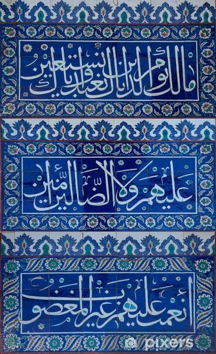 papier peint criture arabe pixers nous vivons pour changer. Black Bedroom Furniture Sets. Home Design Ideas