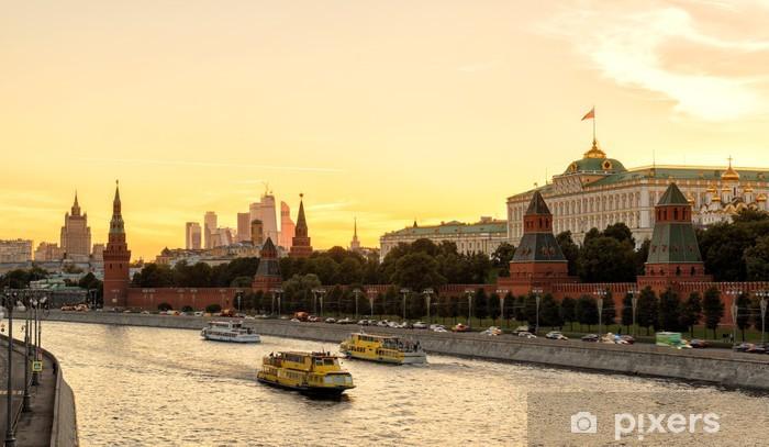 Vinylová fototapeta Pohled na Moskevský Kreml a řeky Moskvy při západu slunce - Vinylová fototapeta