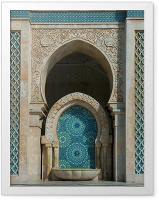 Mezquita Hassan II, Casablanca, Marruecos Framed Poster