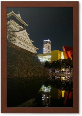 slik avslører du en narsissist Slott i Japan 桜 の 咲 く 小 城 と 高層 ビ ル と 水面 鏡
