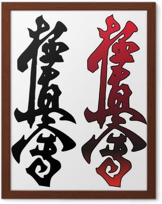 Poster en cadre Kyokushinkay symbole de karaté