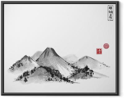 Poster i Ram Berg hand plockade med bläck på vit bakgrund. Innehåller hieroglyfer - zen, frihet, natur, klarhet, stor välsignelse. Traditionell orientalisk bläck målning sumi-e, u-synd, go-hua.