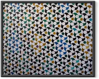 Poster en cadre Les carreaux colorés, style arabe, à l'Alhambra, Grenade - Art et création