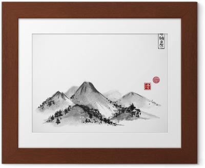 Poster in Cornice Monti disegnata a mano con inchiostro su sfondo bianco. Contiene geroglifici - zen, la libertà, la natura, la chiarezza, grande benedizione. Orientale tradizionale pittura a inchiostro sumi-e, u-sin, go-hua.