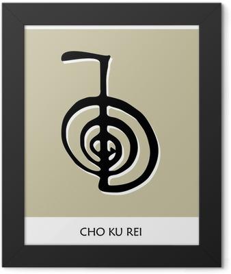 Reiki Symbol 4 Framed Poster